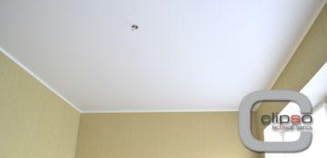 Натяжные потолки Clipso