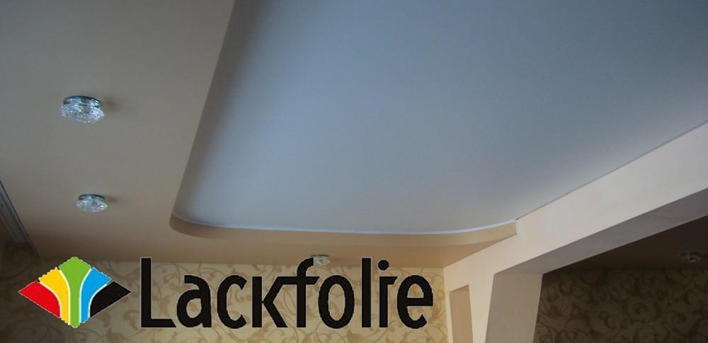 Натяжные потолки Lackfolie