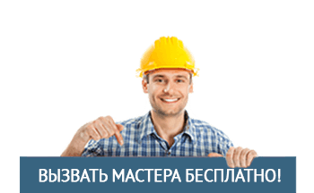 http://ros-potolok.ru/wp-content/uploads/2018/05/master.png